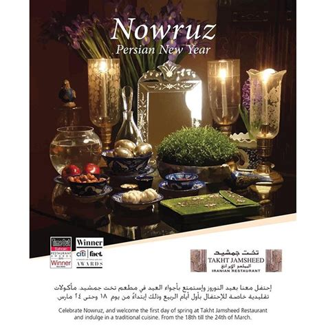 nowruz persian year whatsupbahrainnet