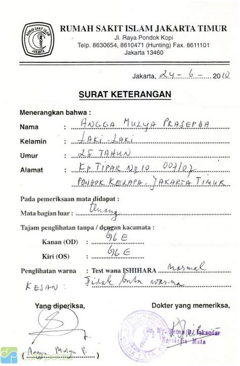contoh surat keterangan sakit dari dokter ngintip rong