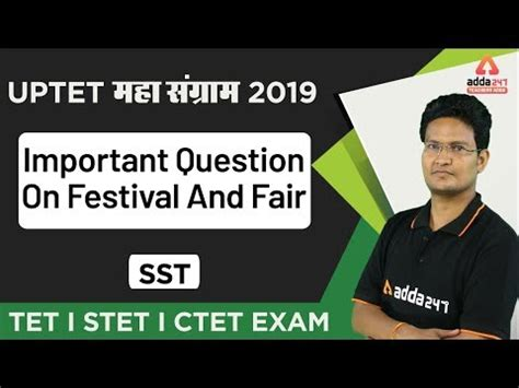 Looking for ace quantitative aptitude paid book from adda247 in pdf for free to download then this is the best place to have them. UPTET 2019   SST   Important Question On Festival and ...