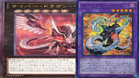 Cyber Deck List With New Support by Yugioh New Cyber Support Deck Profile January 2015