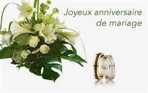 mariage anniversaire texte anniversaire de mariage 30 ans anniversaire de mariage