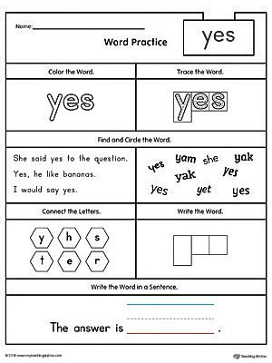 high frequency word yes printable worksheet myteachingstation com