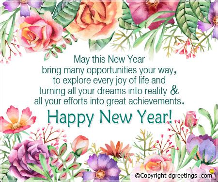 happy new year wiss send happy new year messages dgreetings