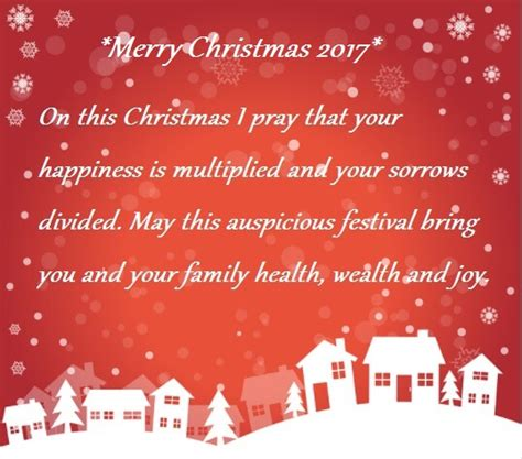 merry christmas  greeting cards messages wishes