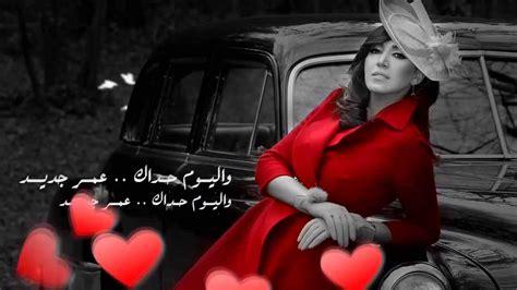 Asma Lmnawar Ft Saad Lamjarred Wana M3ak Valentine 2014
