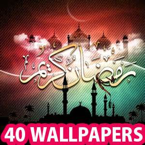 beautiful ramadan wallpapers   desktop