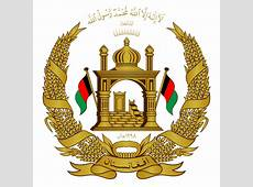 Emblem of Afghanistan Wikipedia