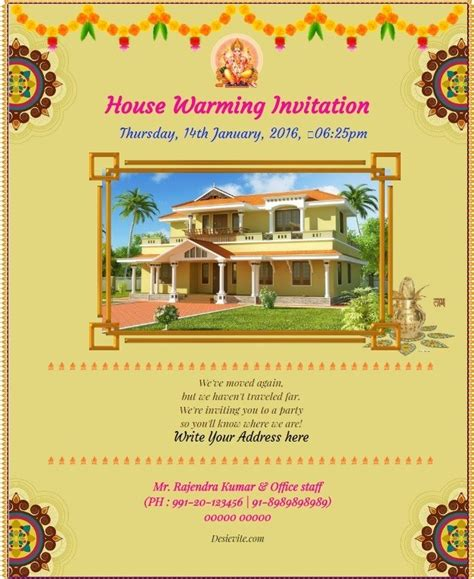house template for photo card home inauguration invitation card matter in