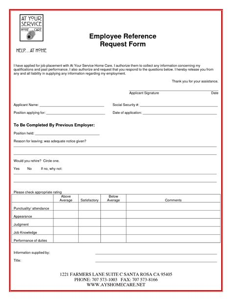 Employment Reference Request Template by Other Template Category Page 48 Urlspark