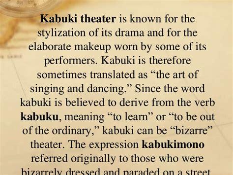 kabuki of japan