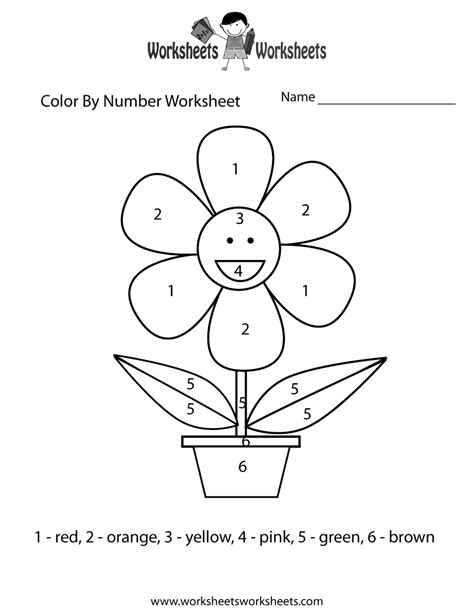 easy color  number worksheet  printable