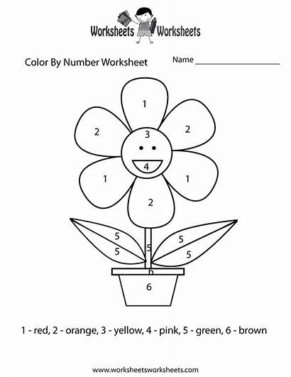 Printable Number Worksheets Worksheet Spanish Learning Clothes