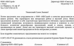 Отдел по работе с проблемной задолженностью сбербанк новосибирск где находится