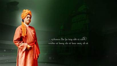 Vivekananda Swami Wallpapers Quotes Backgrounds Background Source