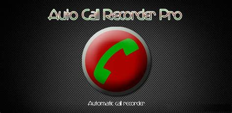 automatic call recorder pro 3 53 apk android apps apk free