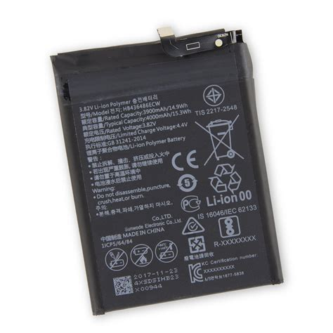 huawei mate mate  prop pro replacement battery
