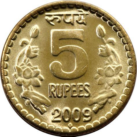 indian coin numista 5 rupees india republic numista