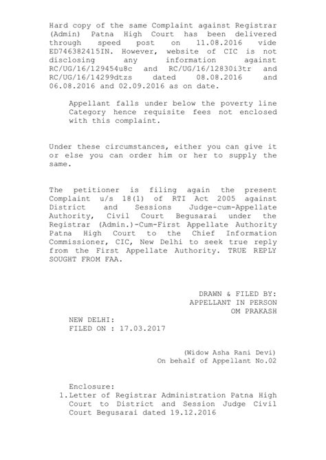 Complaint u/s 18(1) of RTI ACT 2005 against Registrar