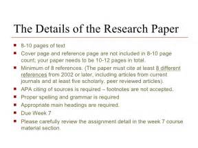 reference pages for research papers