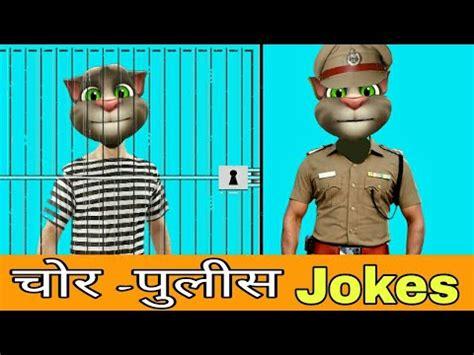 monkey funny scene comedy scene jawab hum denge