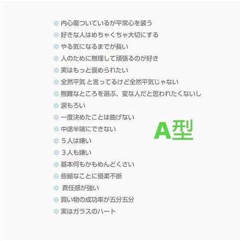 Ab 型 の 特徴