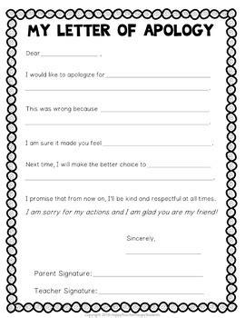 Behavior Alert and Behavior Praise with FREE Apology