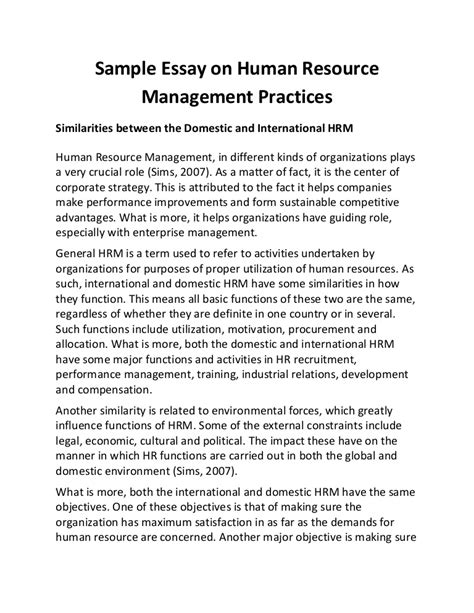 sample essay  human resource management practices