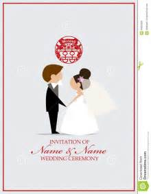 ceremony program templates paper cut style wedding invitation card template