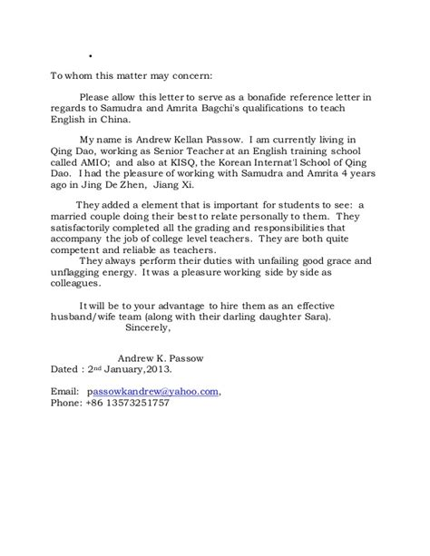 Recommendation letter From Andrew Kellan Passow