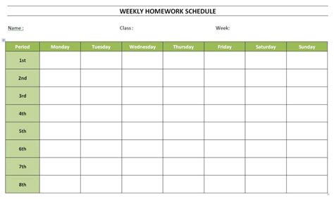 weekly homework schedule template