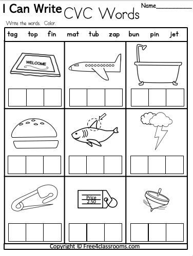kindergarten cvc worksheet freeclassrooms