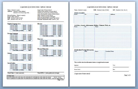 Summer School Progress Report Template