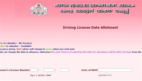 How To Apply For Kerala Driving Licence Online