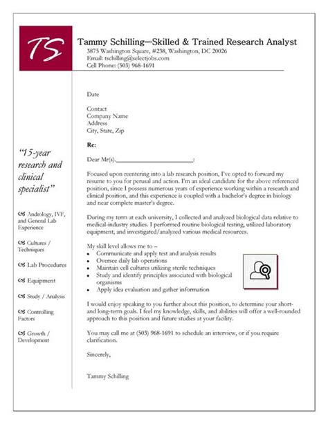 line of an academic cover letter 40 best images about cover letter exles on