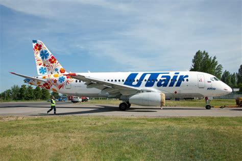 UTair Aviations unveils UTair Express' unique livery   World Airline News