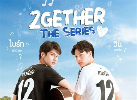 2gether: The Series TV Show Air Dates & Track Episodes ...