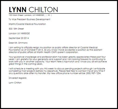 resignation letter   transfer