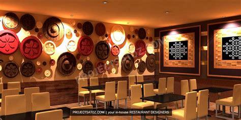 modern indian restaurant restaurants