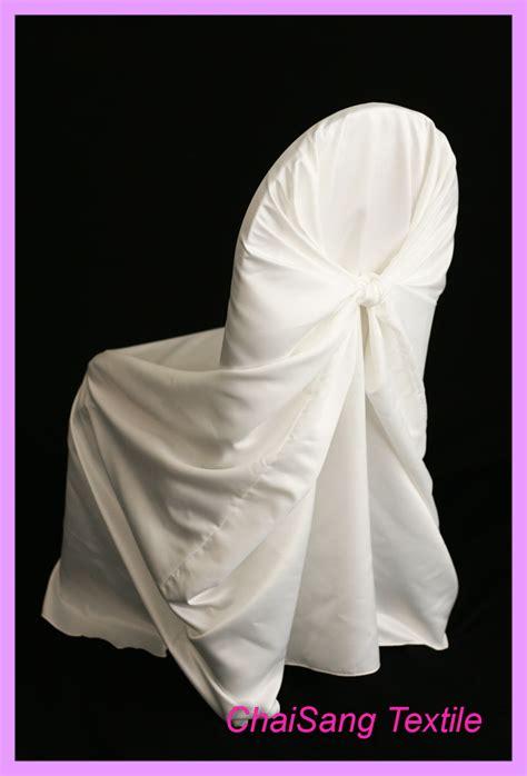 white taffeta universal chair cover taffeta back self