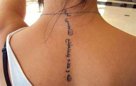 arabic writings tattoo   tattoos pinterest