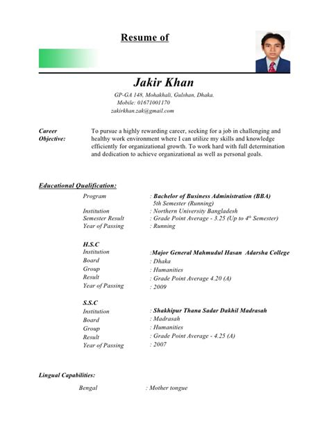 resume format images freshers resume exles top essay writing resume sles for net freshers