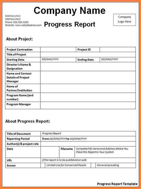 student daily progress report template progress report
