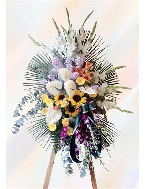 Cuscino Funebre - cuscino funebre da appendere tropical flowers