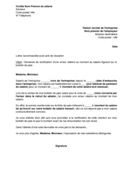 modele lettre reclamation taxe habitation erreur lettre de r 233 clamation pour erreur sur le bulletin de paie