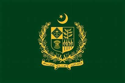 Pakistan Prime Ministers Flag Minister Wikipedia Wiki