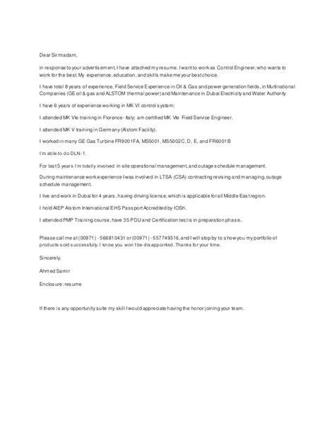 fda eir cover letter how to write a history term paper