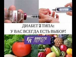 Прополис настойка на водке от диабета