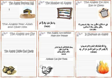 iman s home school islamic studies homeschool islamic school and islamic studies