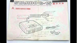 Starbo Turbo Timer    Engine Starter