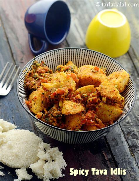 tava idli recipe | spicy tava idli | South Indian tava vegetable idlis